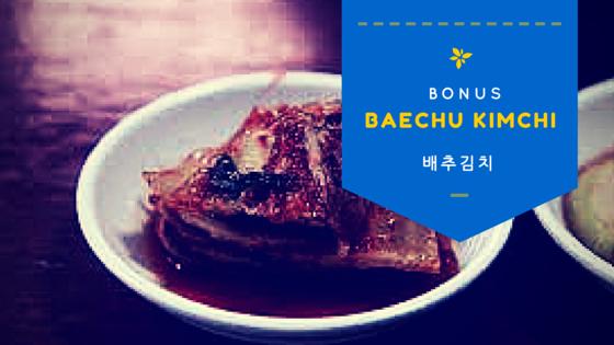 Baechu Kimchi - 배추김치