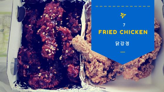 Korean Fried Chicken - 닭강정