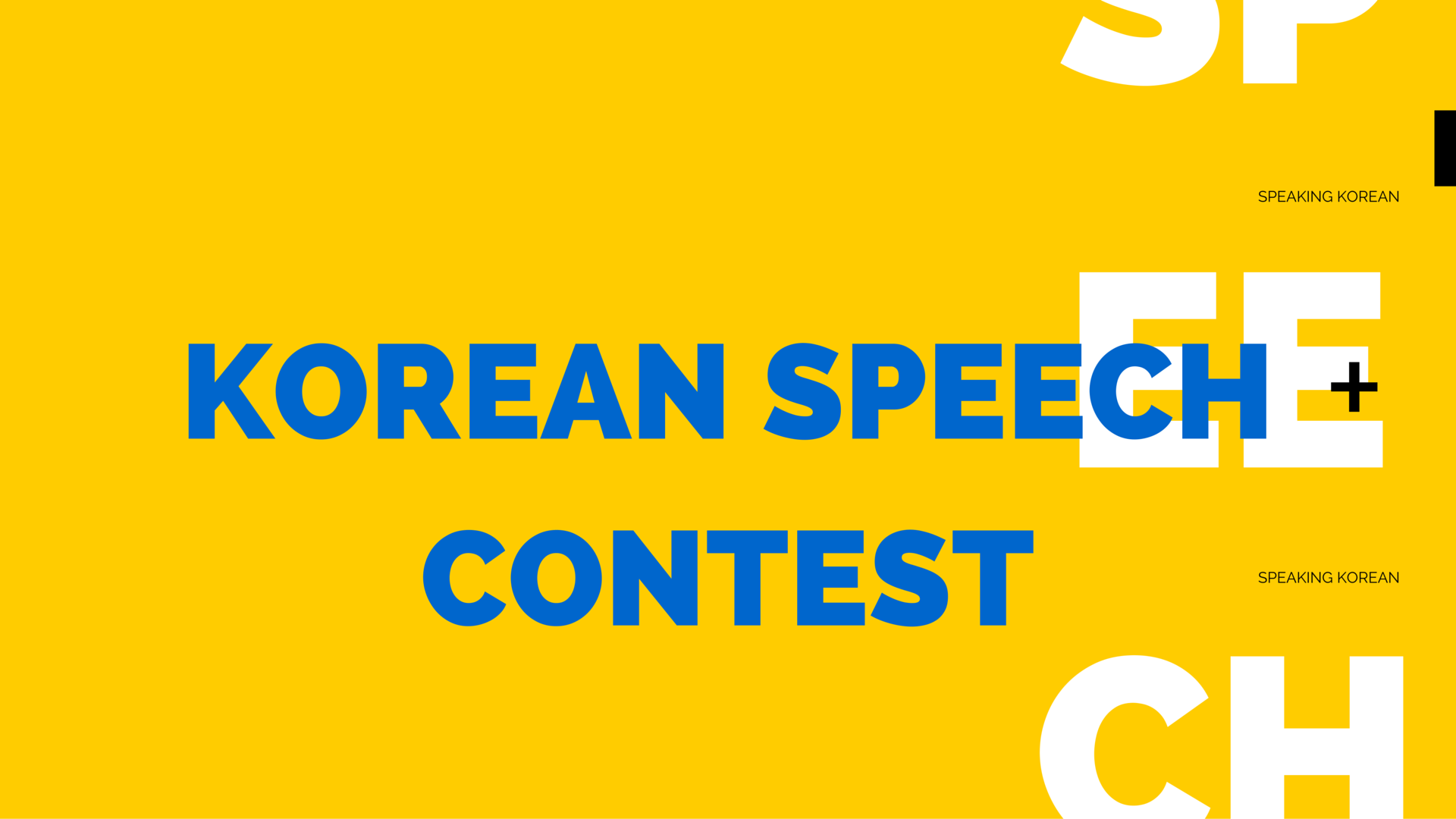 Korean Speech Contest