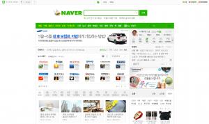 NAVER web portal