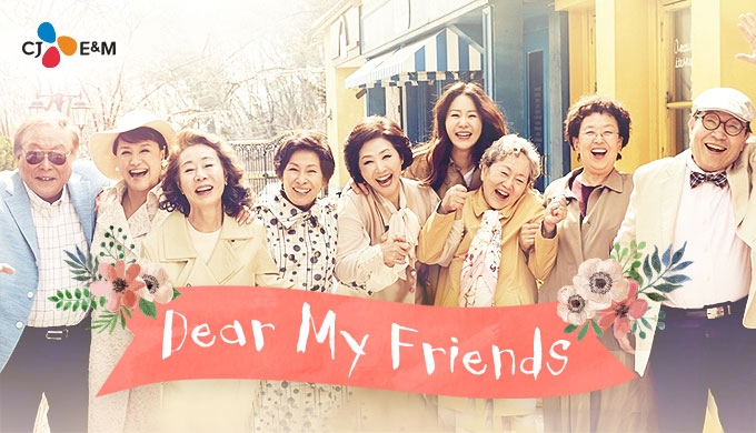 Dear My Friends Cast