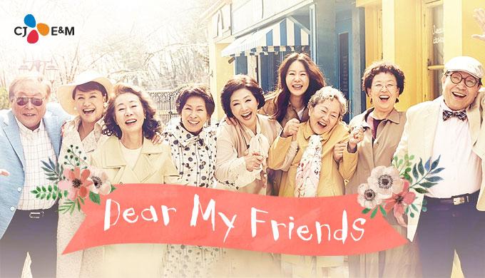Dear My Friends Cast