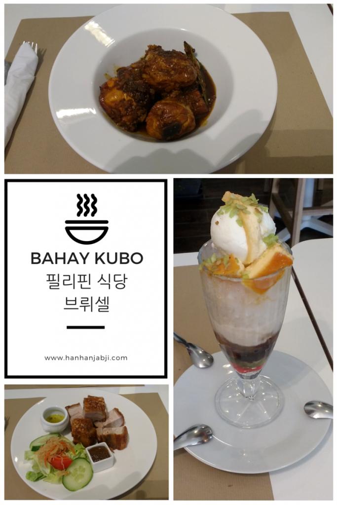 Bahay Kubo - Dishes