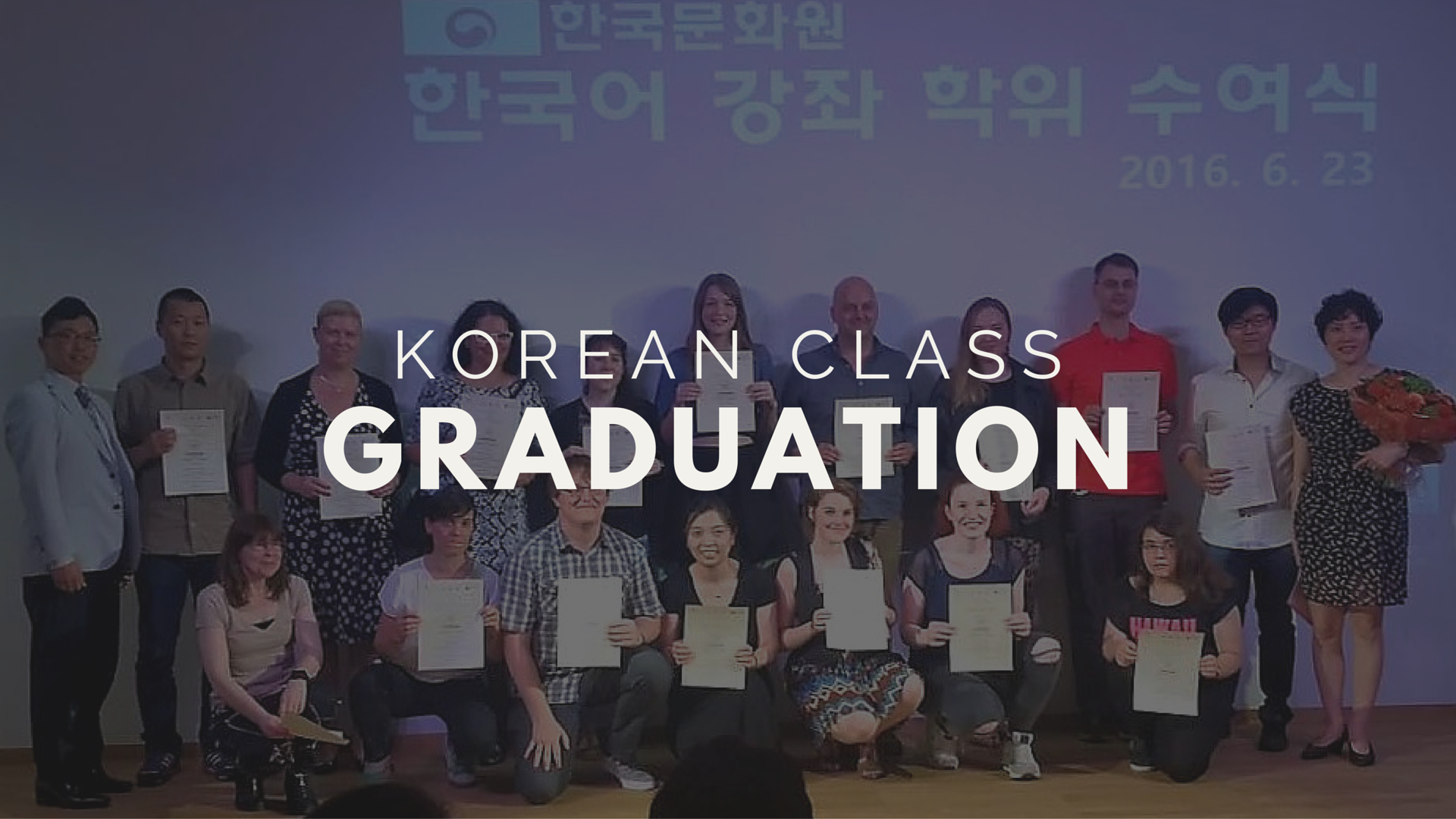 First Year Korean Graduation!