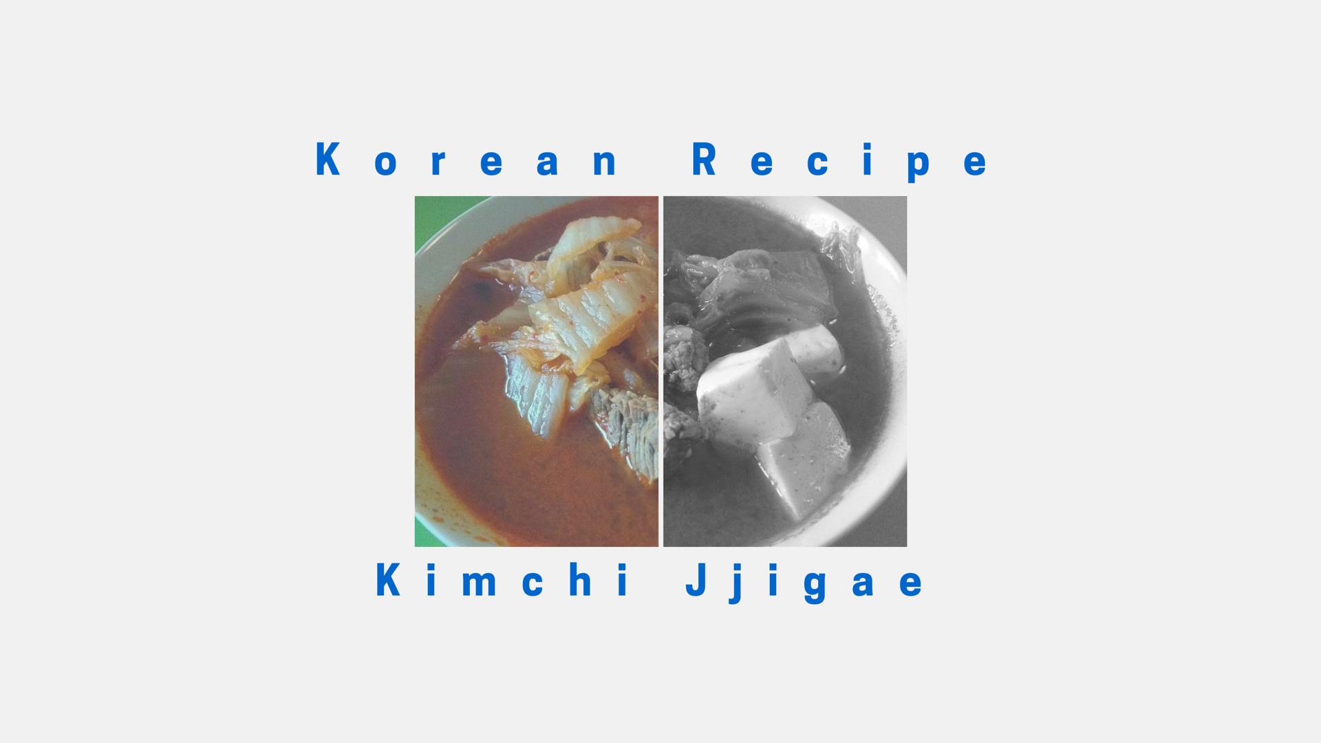 Hanhan Jabji's Kimchi Jjigae