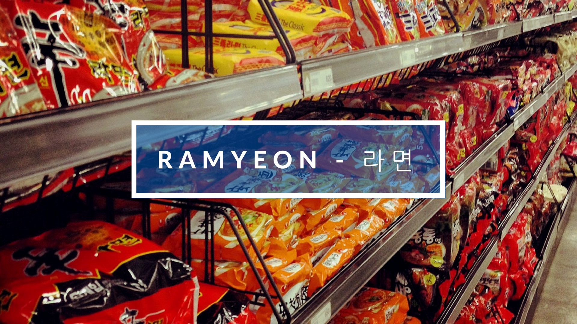 For the love of Ramyeon