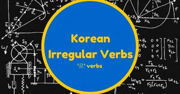 르 Irregular Verbs