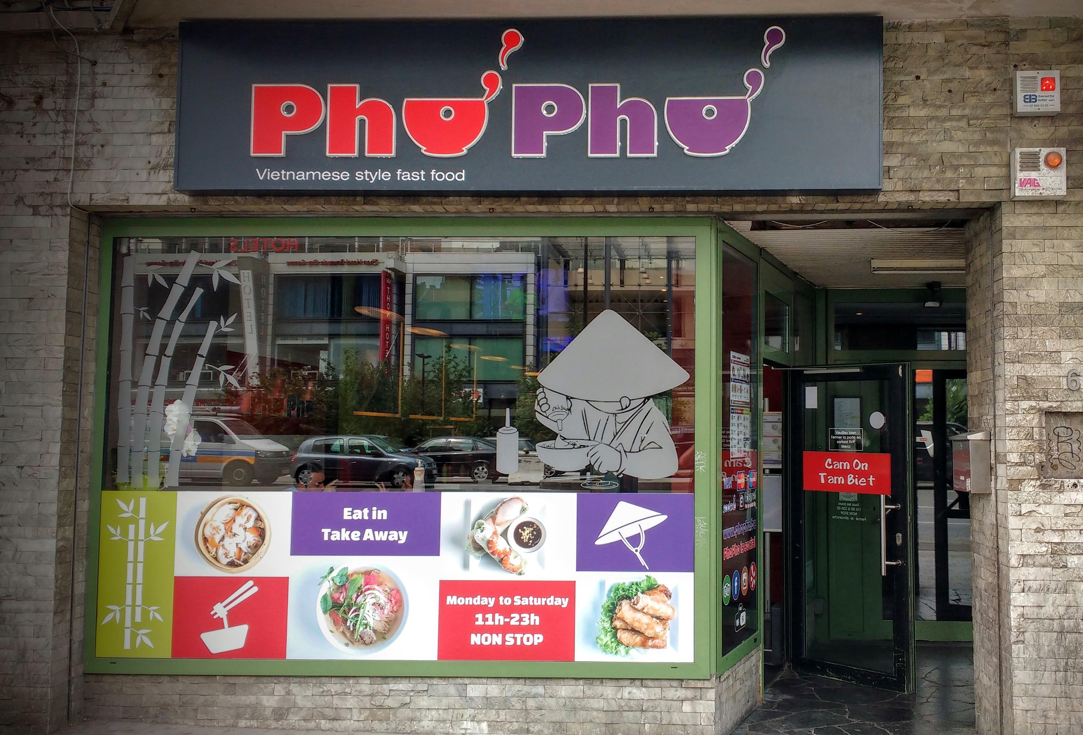 PhoPho - 밖에