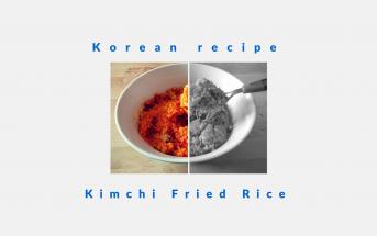 Hanhan Jabji's Kimchi Fried Rice