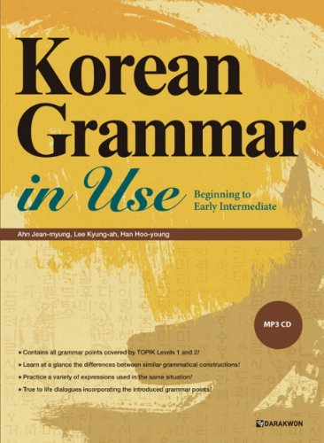 Korean Grammar in Use: Beginning to Early Intermediate; Cover