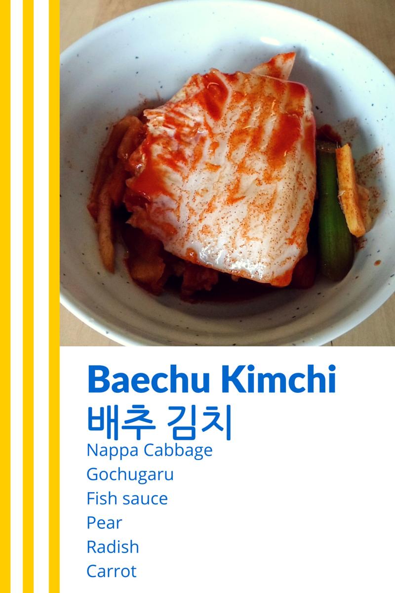 Baechu Kimchi - 배추 김치