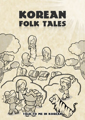 Korean Folk Tales by TTMIK