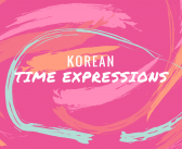 Time Expressions in Korean