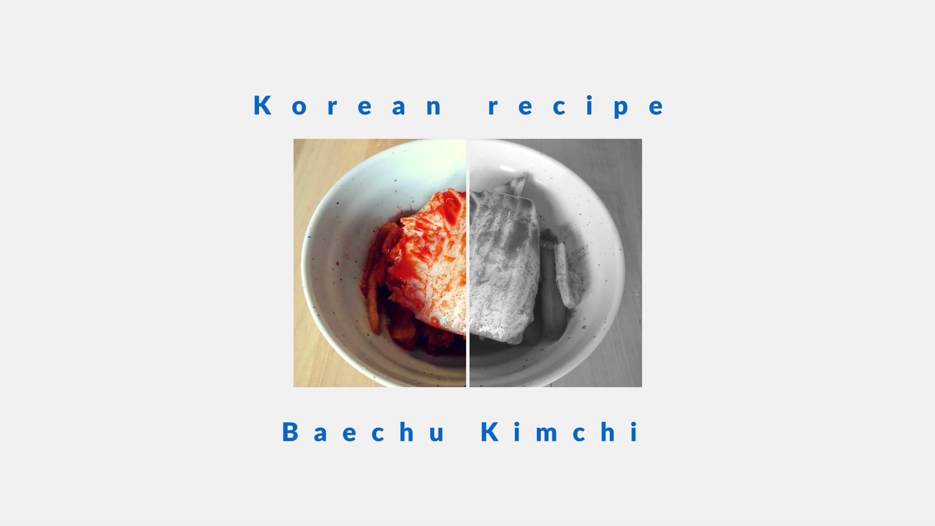 Hanhan Jabji's Baechu Kimchi