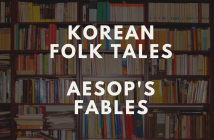 TTMIK's Korean Folk Tales & Aesop's Fables