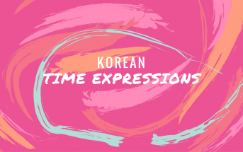 Korean Time Expressions